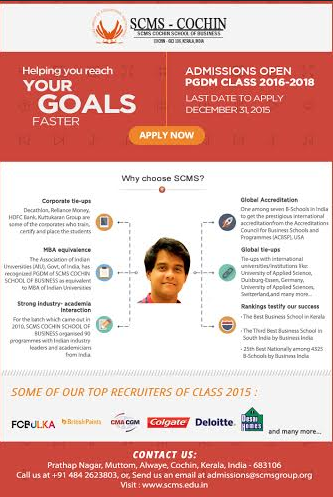 SCMS Cochin Admissions Outreach mailer